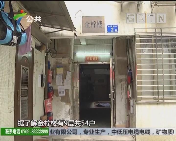 业主求助:盼了十年加装电梯 准备开工却被阻止