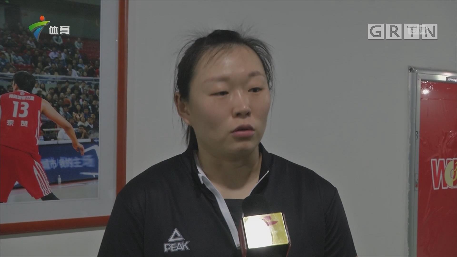广东女篮仍需调整心态