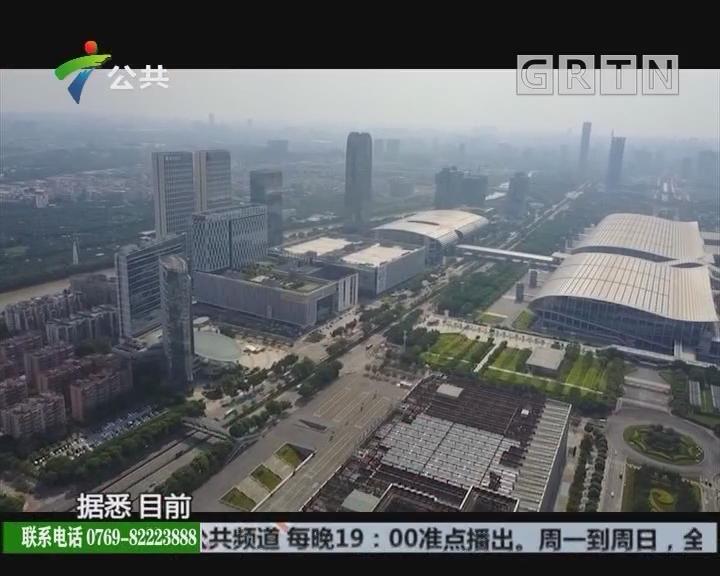 广州研究高速公路差异化收费试点方案