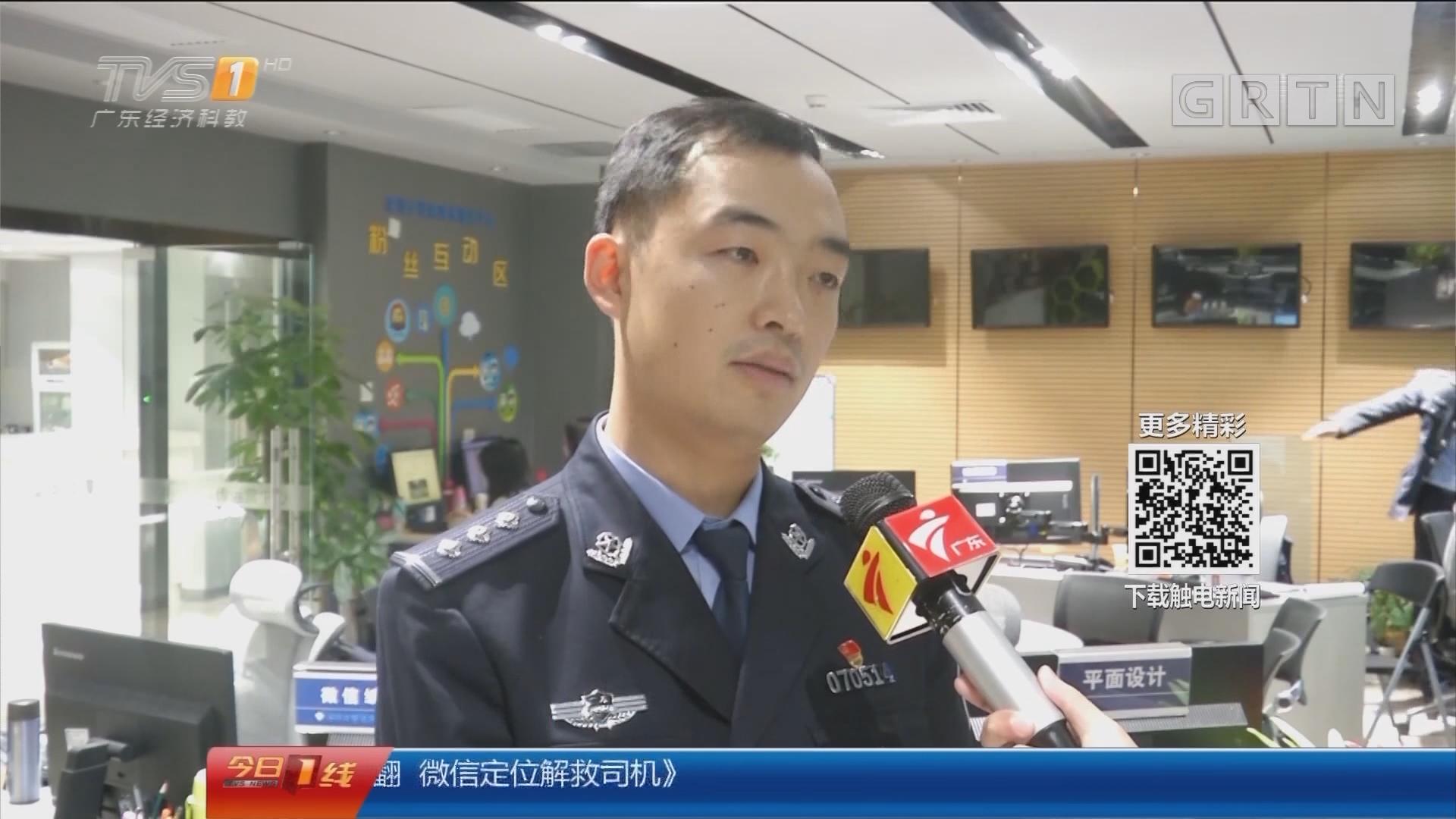"""深圳打击酒驾 醉驾出新招:交警联手2700家停车场 劝阻""""醉猫""""?"""