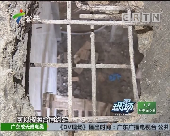 清远:新楼还在装修 天花惊现大洞
