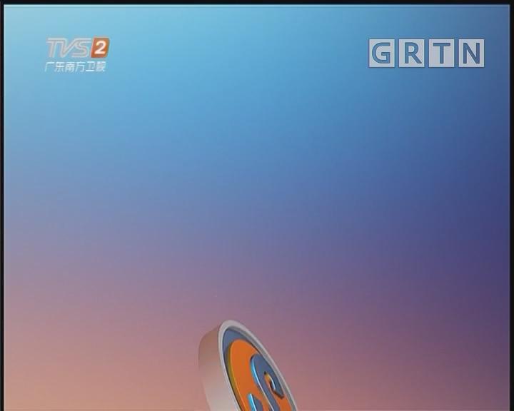 """[2019-03-25]城事特搜:男孩挂防盗网""""托举哥""""徒手救人"""
