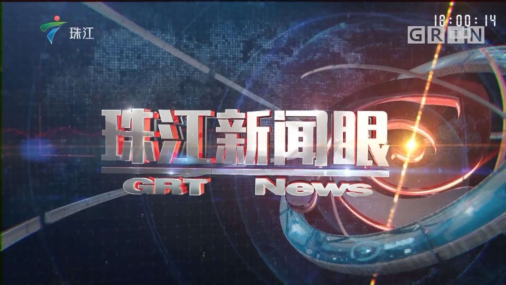 [HD][2019-03-31]珠江新闻眼:虎门二桥助力粤港澳大湾区协调发展