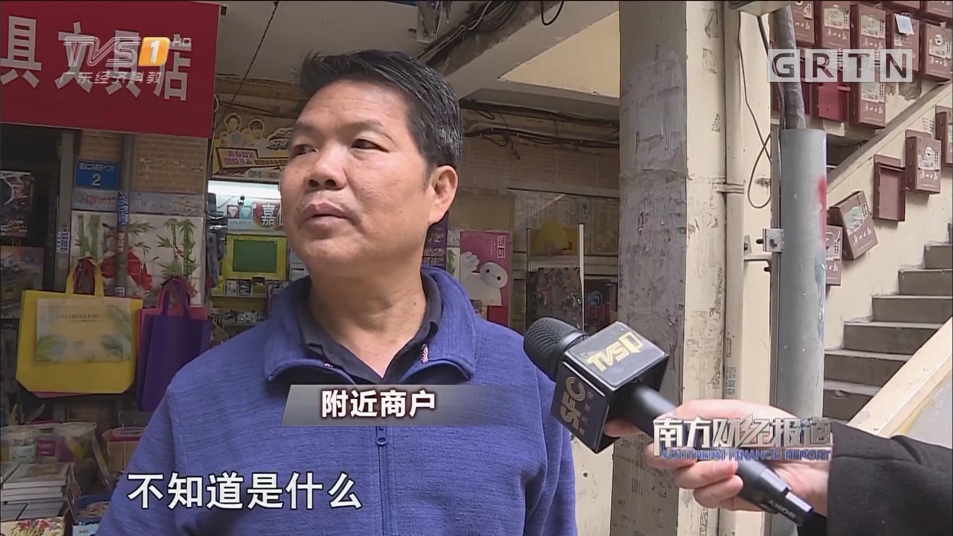广州一男子因情绪压抑 拿钢珠弹射小学生
