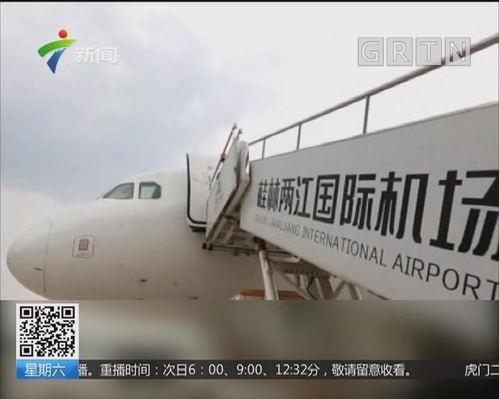 """广西:乘客""""霸座""""致飞机延误128分钟?国航回应"""