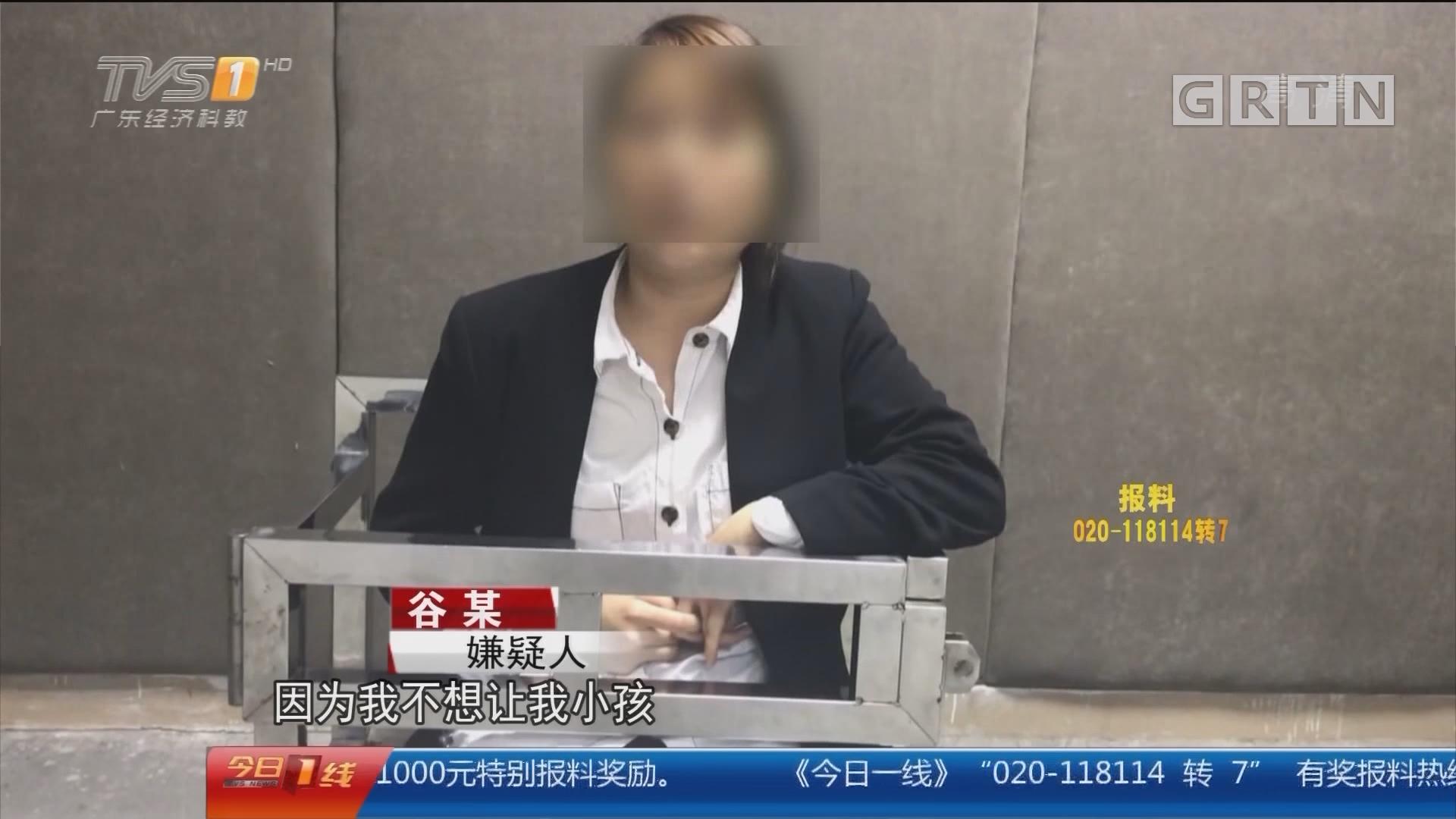 东莞石龙:两女子携女童盗窃 半小时内连盗3家