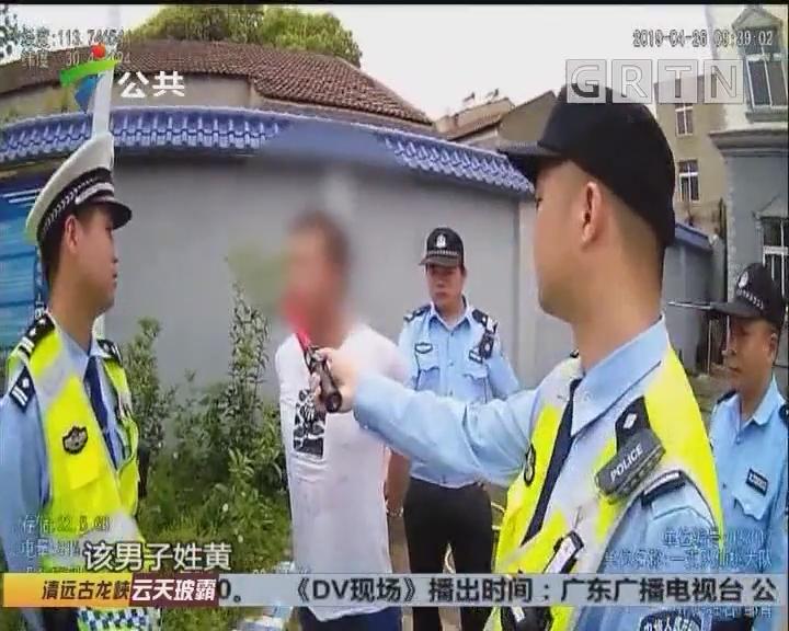 男子遇检查 竟拿枪指向民警