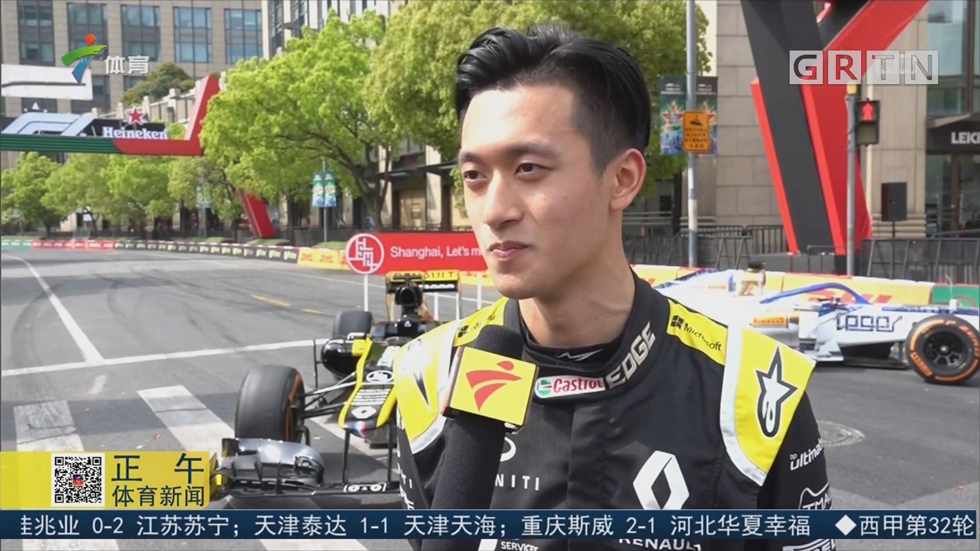 """F1 震撼上海""""闹""""市区"""