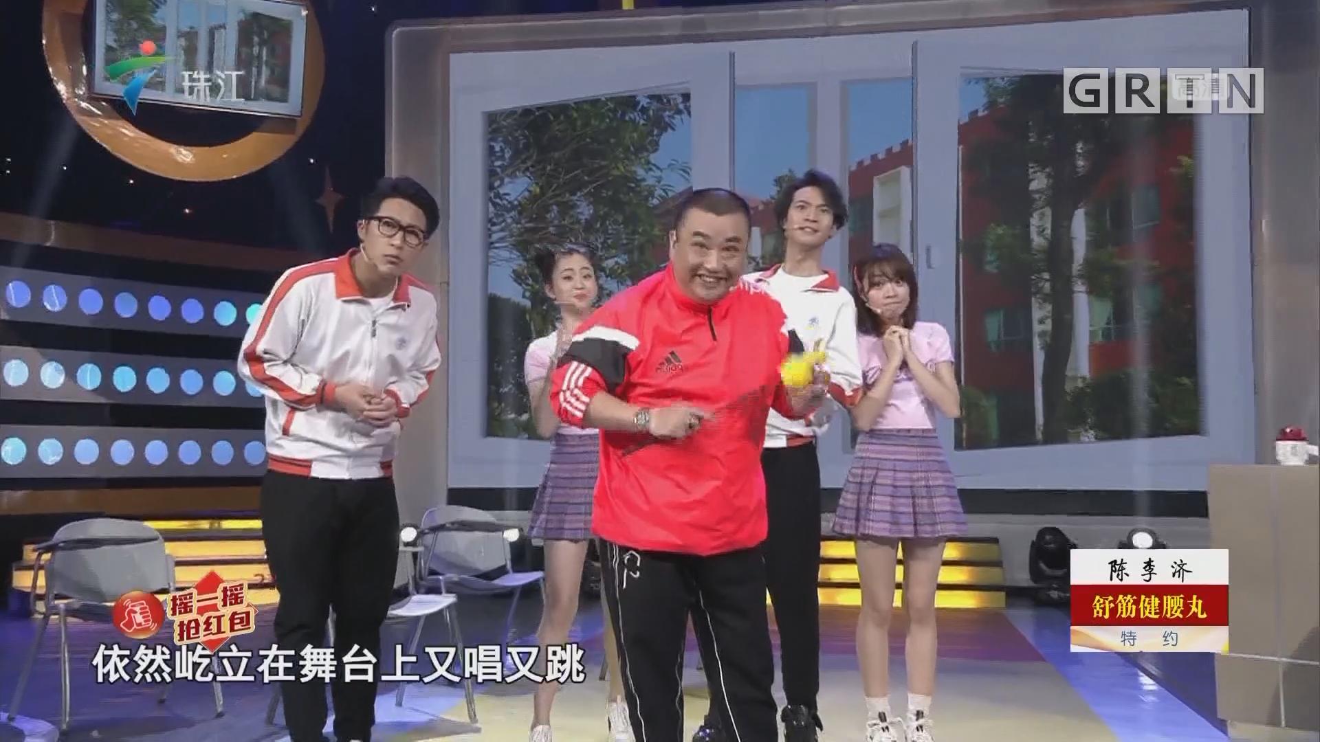 [HD][2019-04-28]粤韵风华