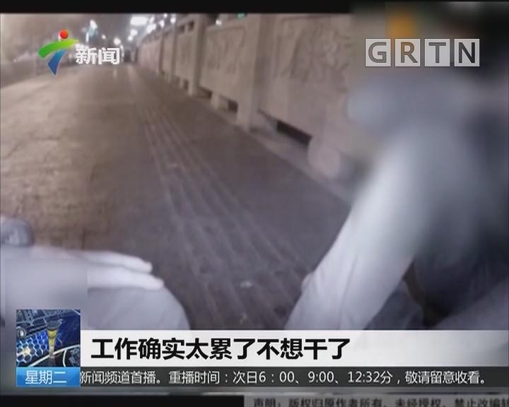 浙江杭州:小伙骑车逆行被拦后情绪崩溃