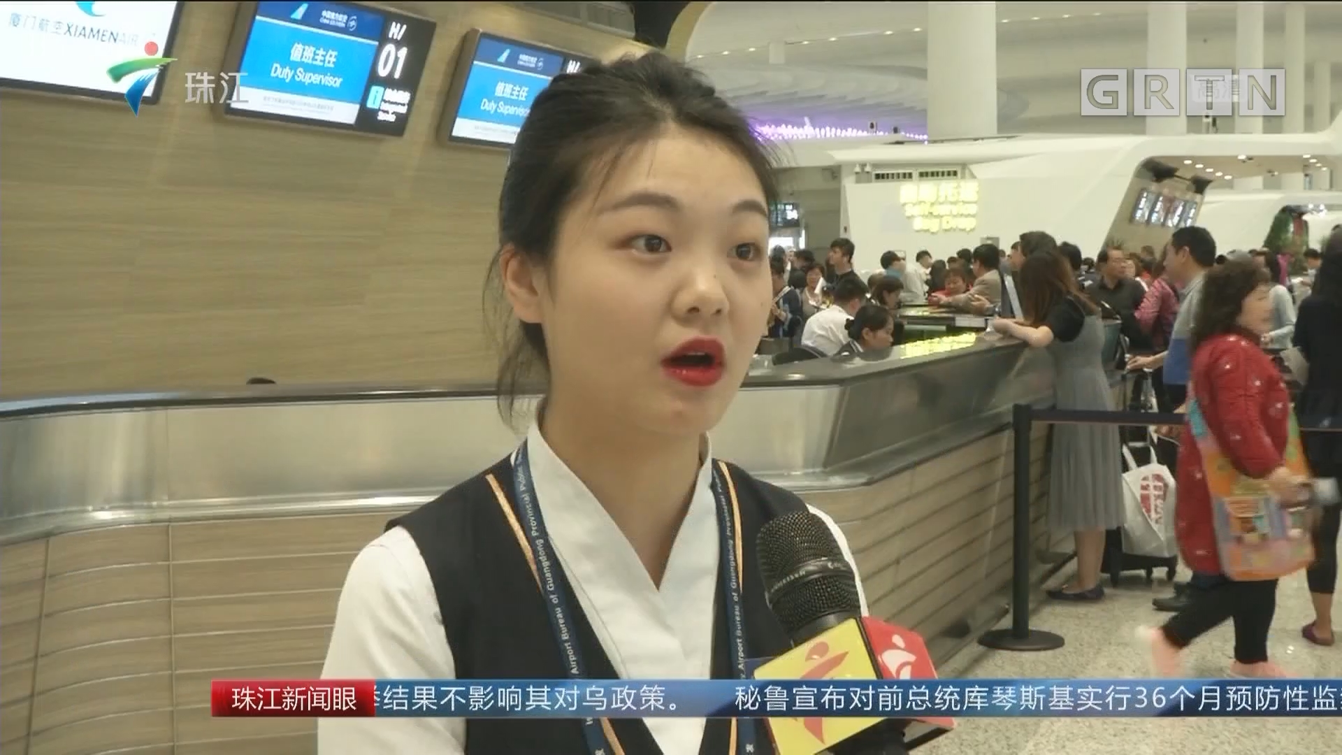 白云机场多航班取消或延误