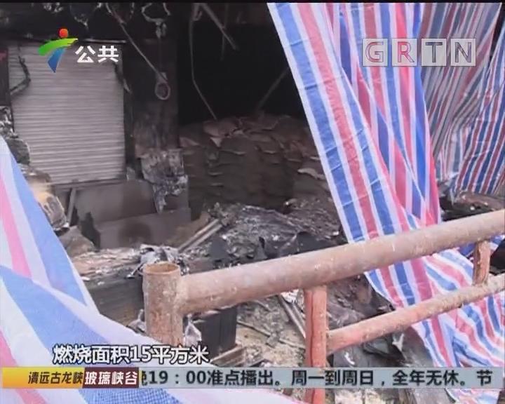 广州:店铺清晨突发失火 火势相当猛烈