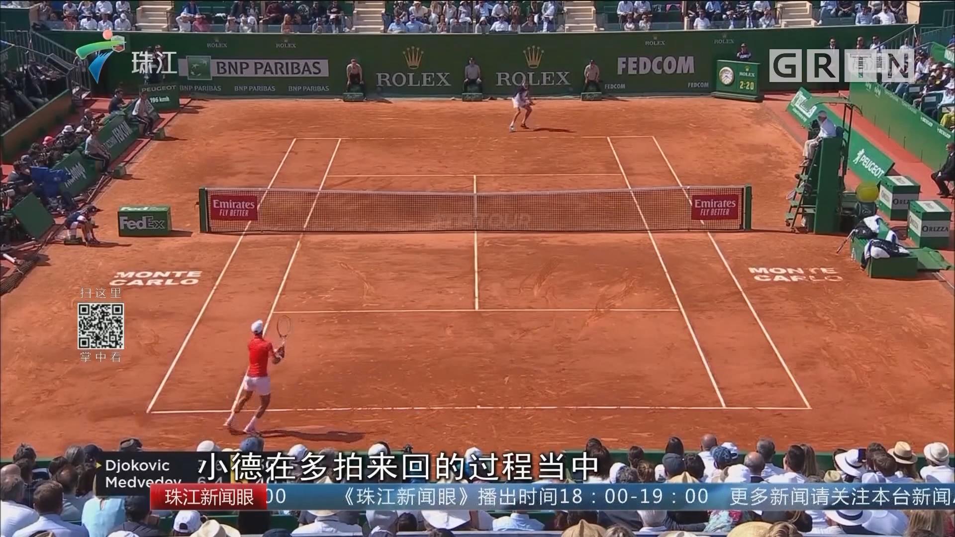 ATP1000蒙特卡洛大师赛:德约科维奇遭淘汰