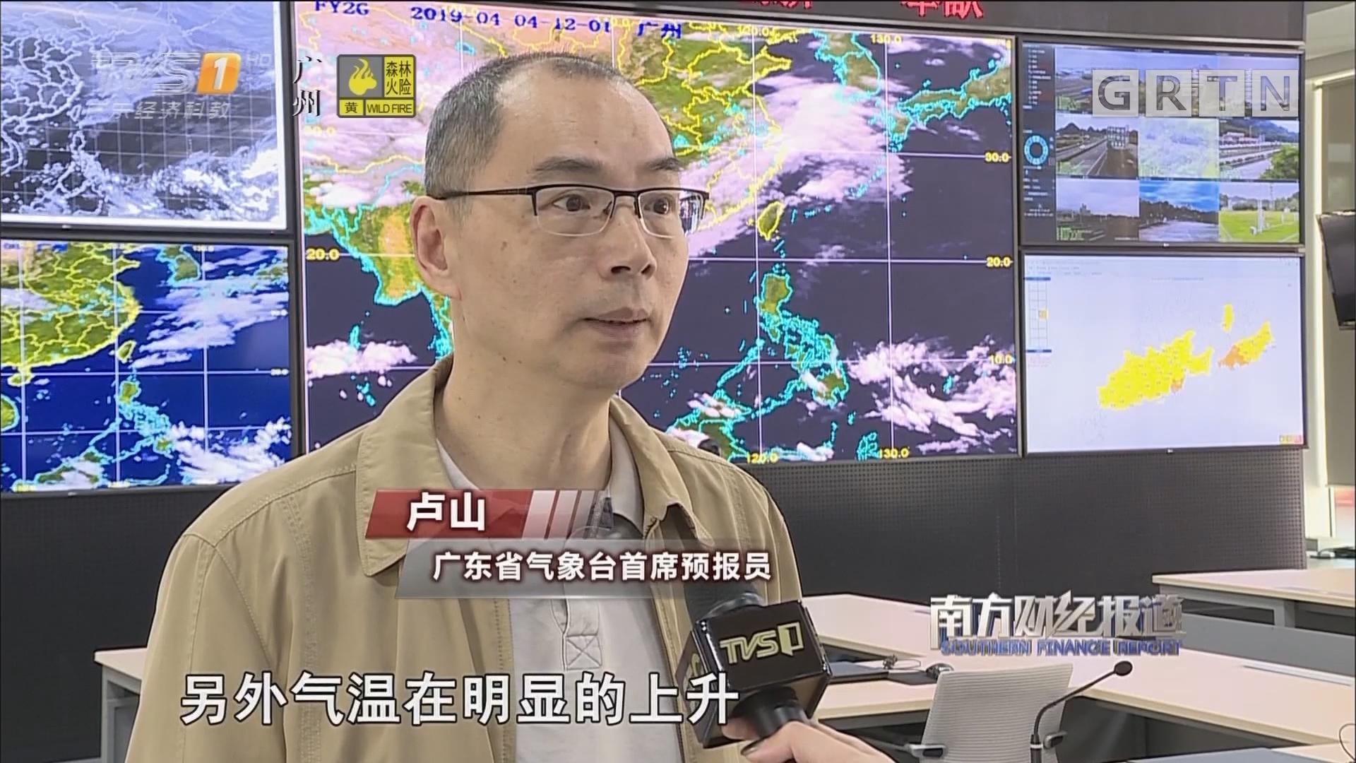 一秒入夏?下周广州气温直逼30℃