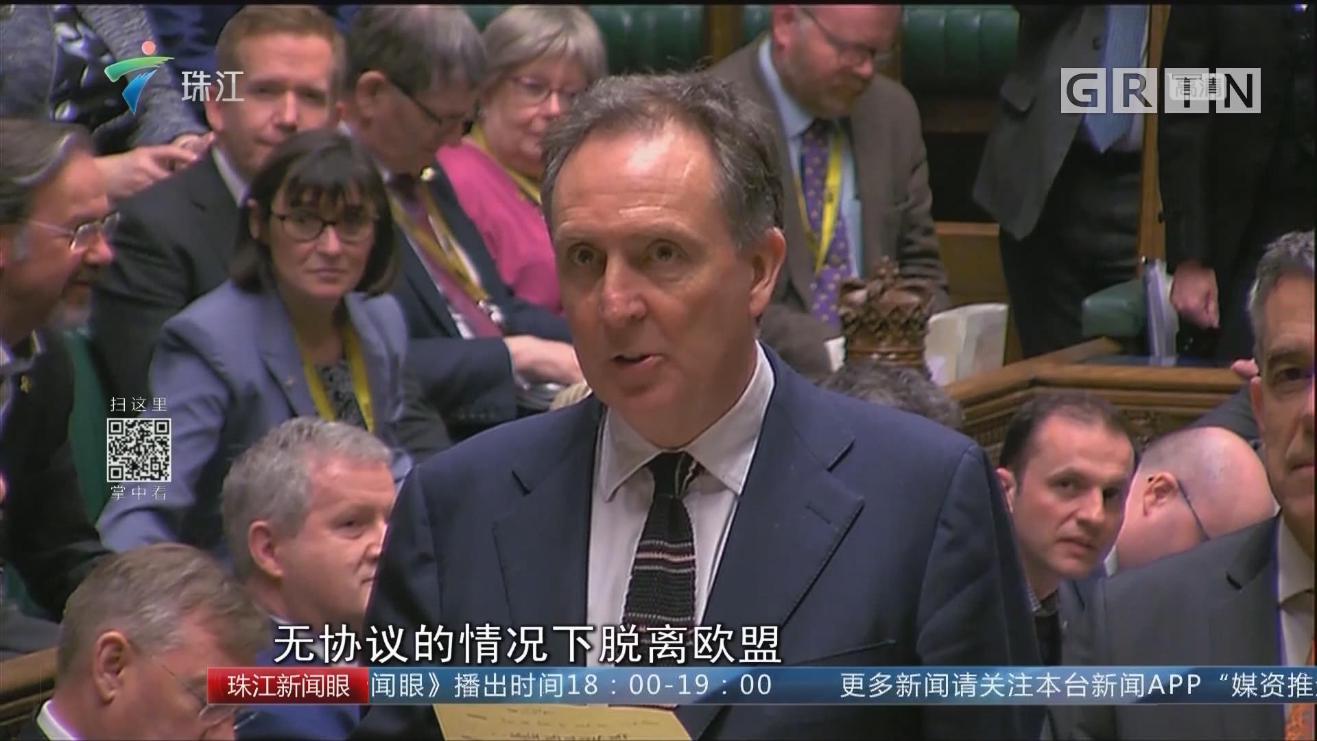 """英国议会下院通过决议避免""""无协议脱欧"""""""