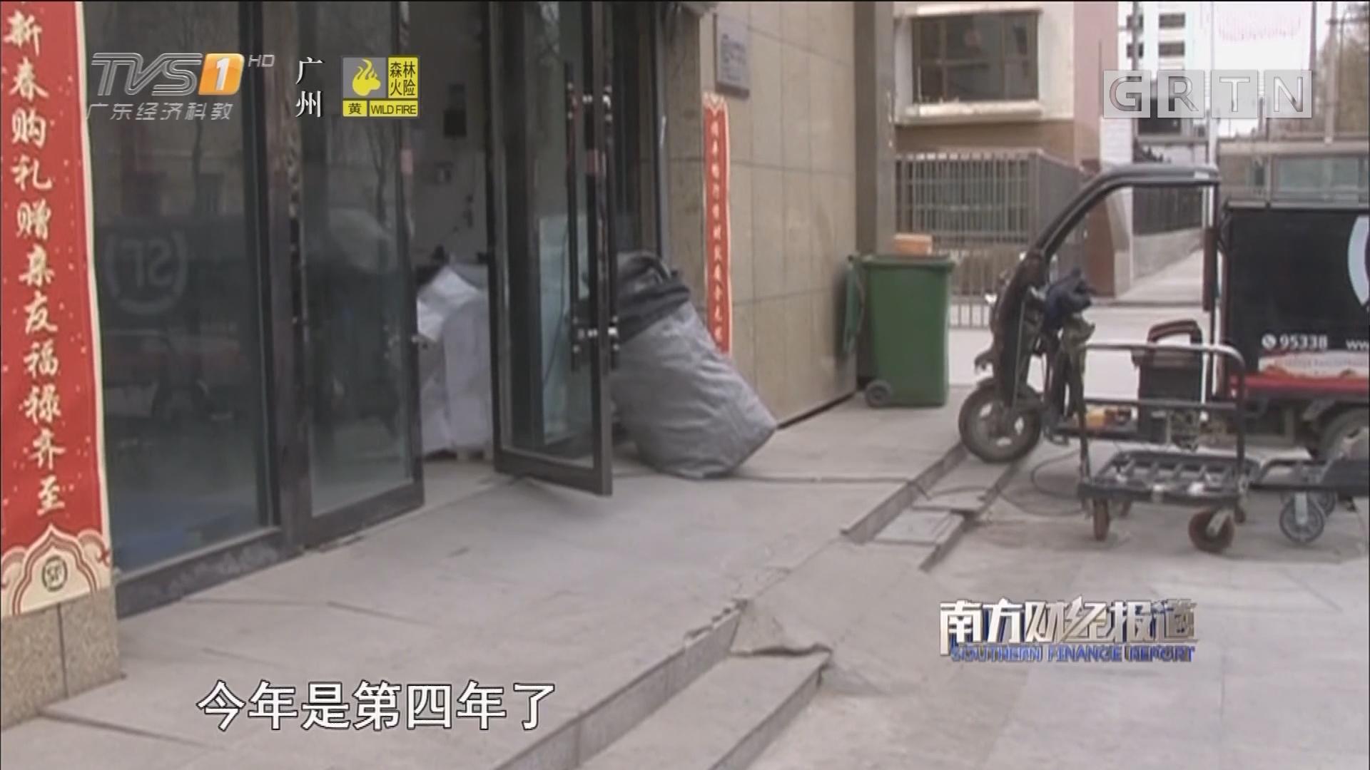 """商铺门口地面塌陷 这个""""锅""""谁来背?"""