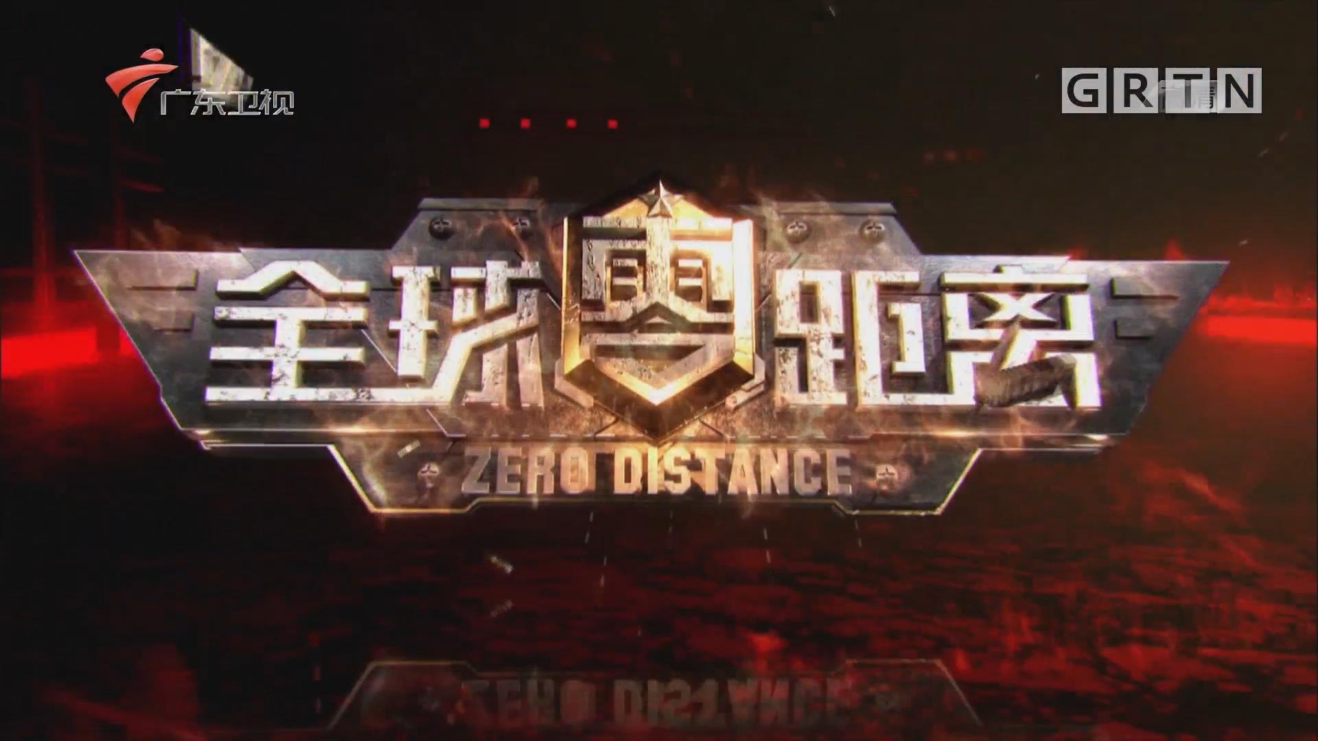 """[HD][2019-04-23]全球零距离:日本""""闪电""""坠落!"""