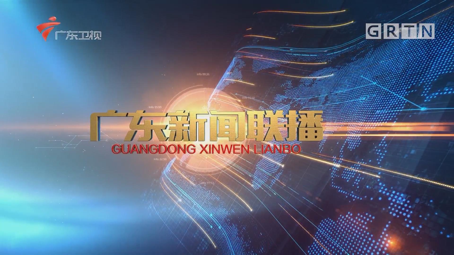 [HD][2019-04-25]广东新闻联播:李希到广交会展馆调研 以高水平展会促进高水平对外开放