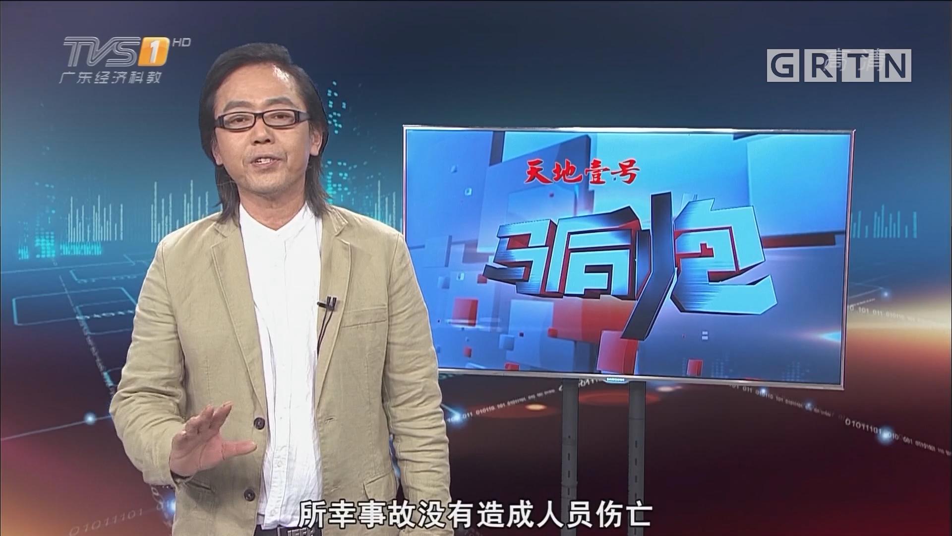 """[HD][2019-04-03]马后炮:警惕小权力被""""养大"""""""