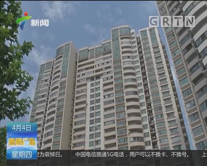 """上海:""""小阳春""""行情显现 二手房3月成交回暖"""