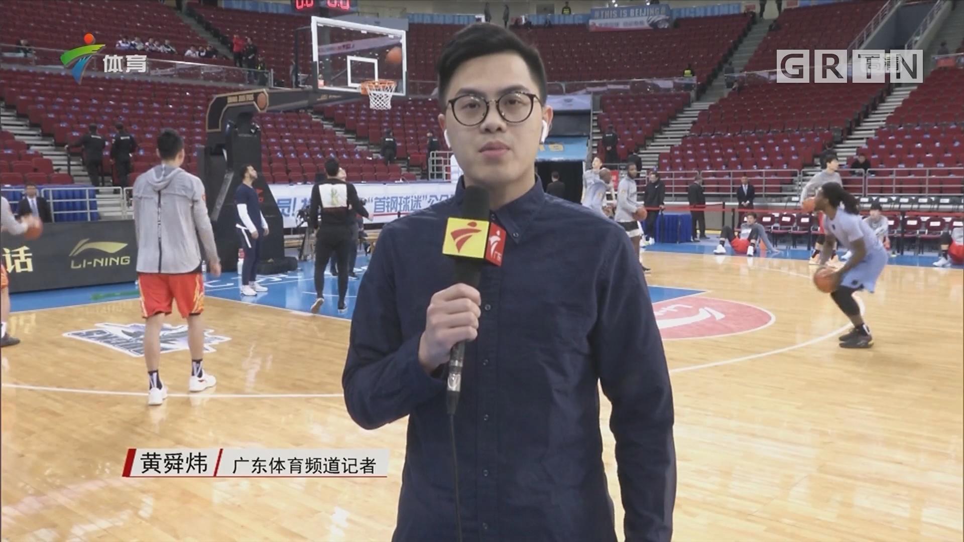 记者连线:北京首钢vs深圳马可波罗