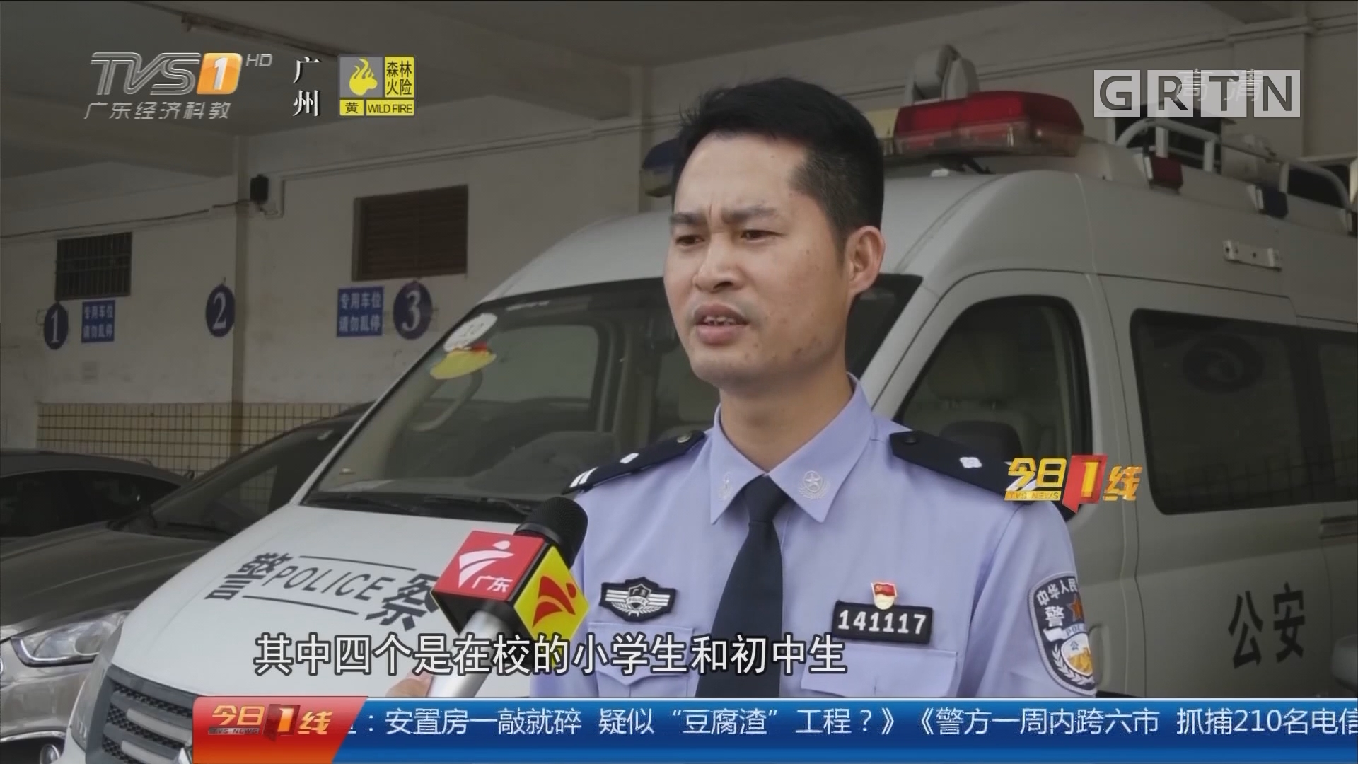 汕尾海丰:少年车手事故频酿 监管失守警钟敲响