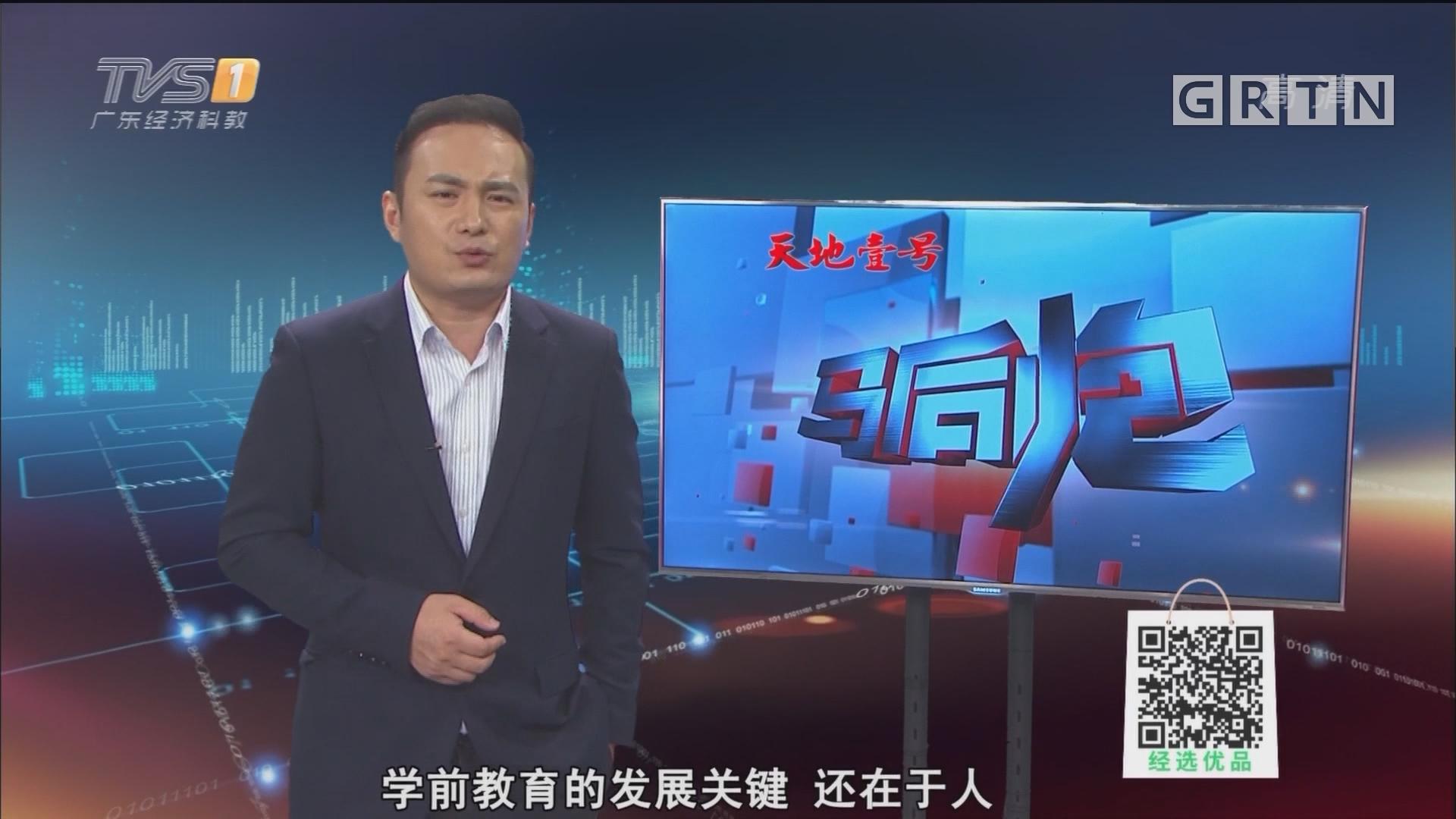 [HD][2019-04-30]马后炮:当我们谈论《复联》时 我们在谈论什么?