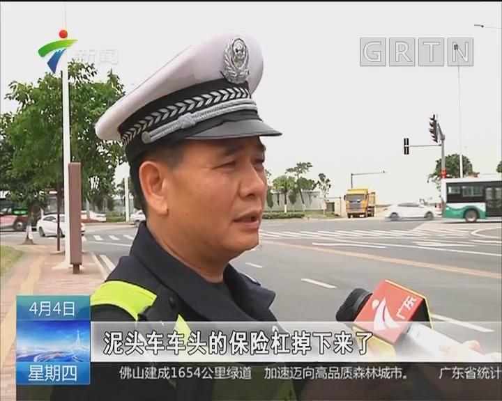 """珠海:泥头车闯黄灯撞公交 因司机""""内急""""?"""