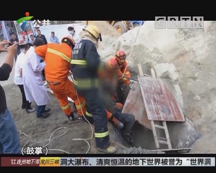 中山:沙土坍塌工人被埋 消防徒手挖沙成功救出