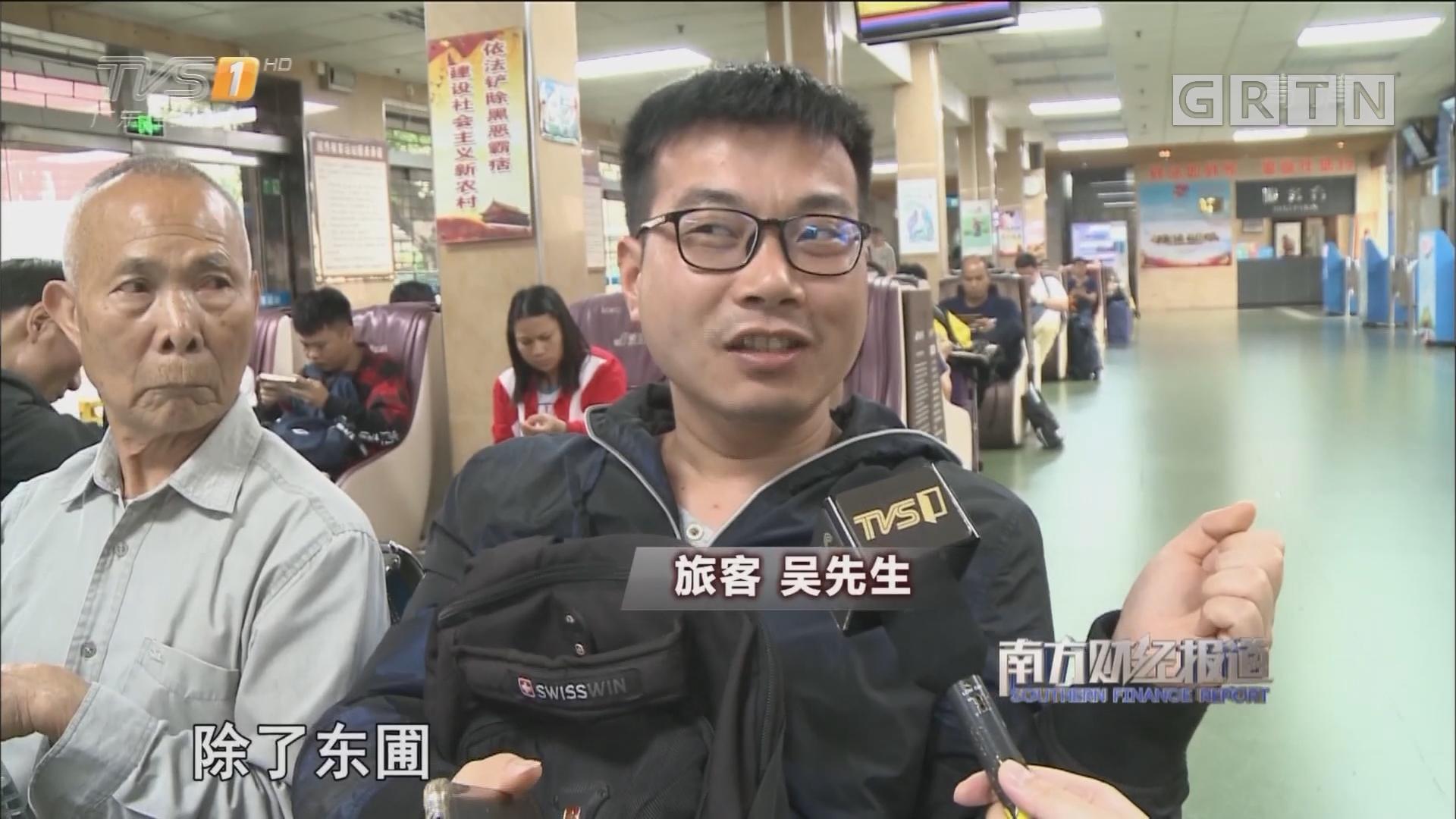都是回忆!广州69岁客运站下月起停运