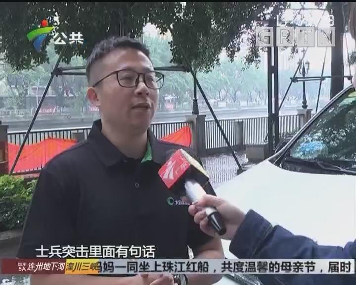 中山:少女跳入河中 街坊合力救援