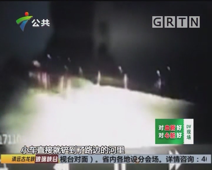 肇庆:小车冲入河涌 众街坊齐力救援