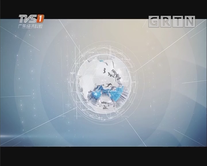 [HD][2019-04-14]观点财经:孟浩白发引发风波 都是侵权惹的祸