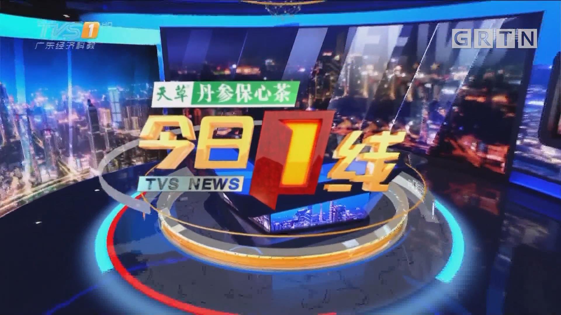 [HD][2019-04-12]今日一线:深圳:多名工人被困下水道 多部门通宵搜救