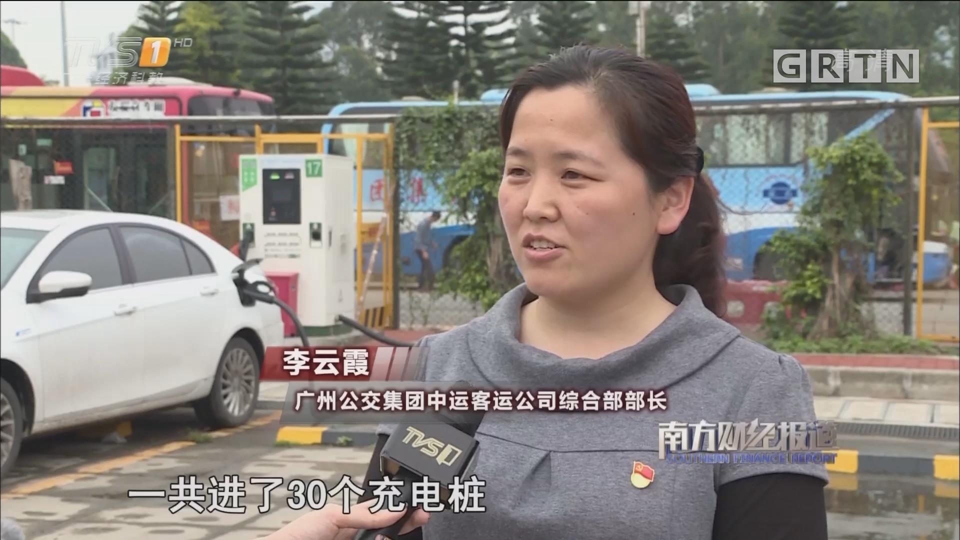 最快30分钟充满!广州开放712个充电车位
