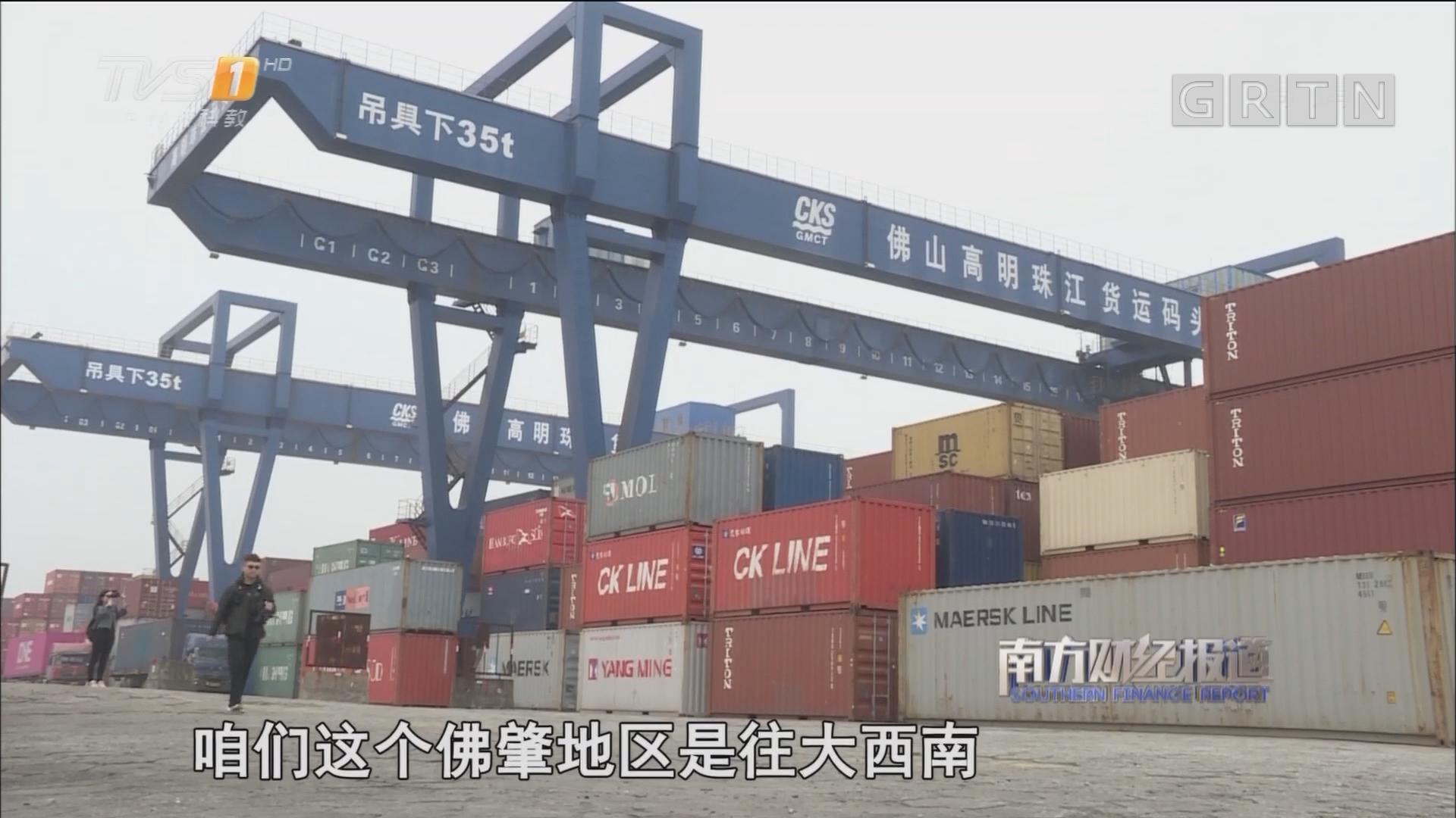 大湾区开启铁水联运模式 无轨铁路货场港场网亮相佛山