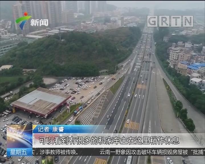 清明假期首日:全省高速公路迎来出行车流高峰