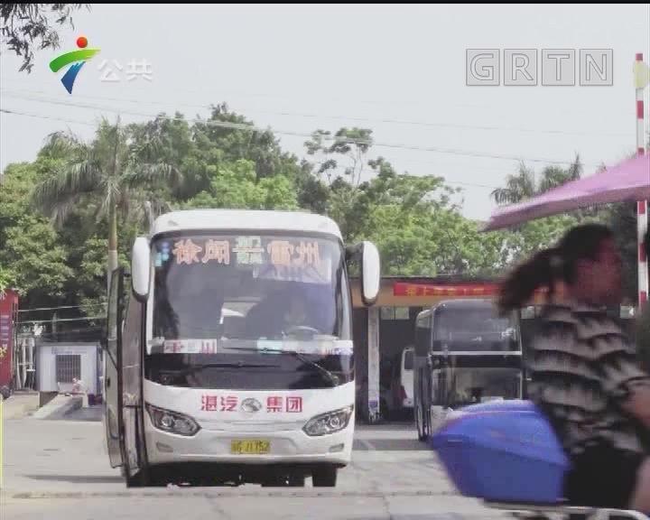 [2019-04-17]下一站故乡:在潮安公交上寻找带我回故乡的陌生人