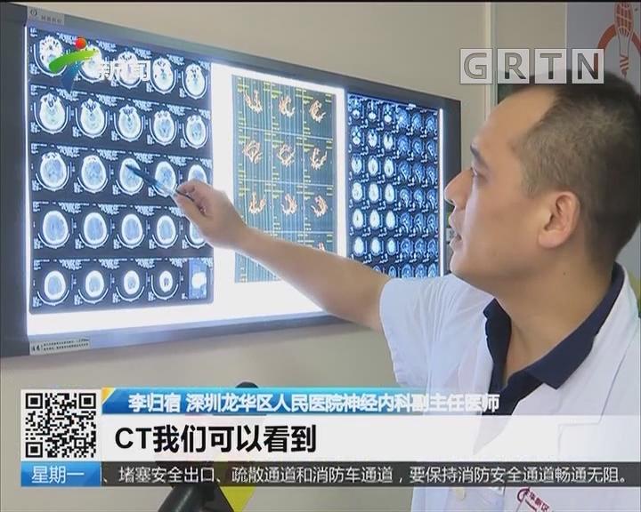 深圳:深圳男子网吧突发中风 瘫坐58小时被发现