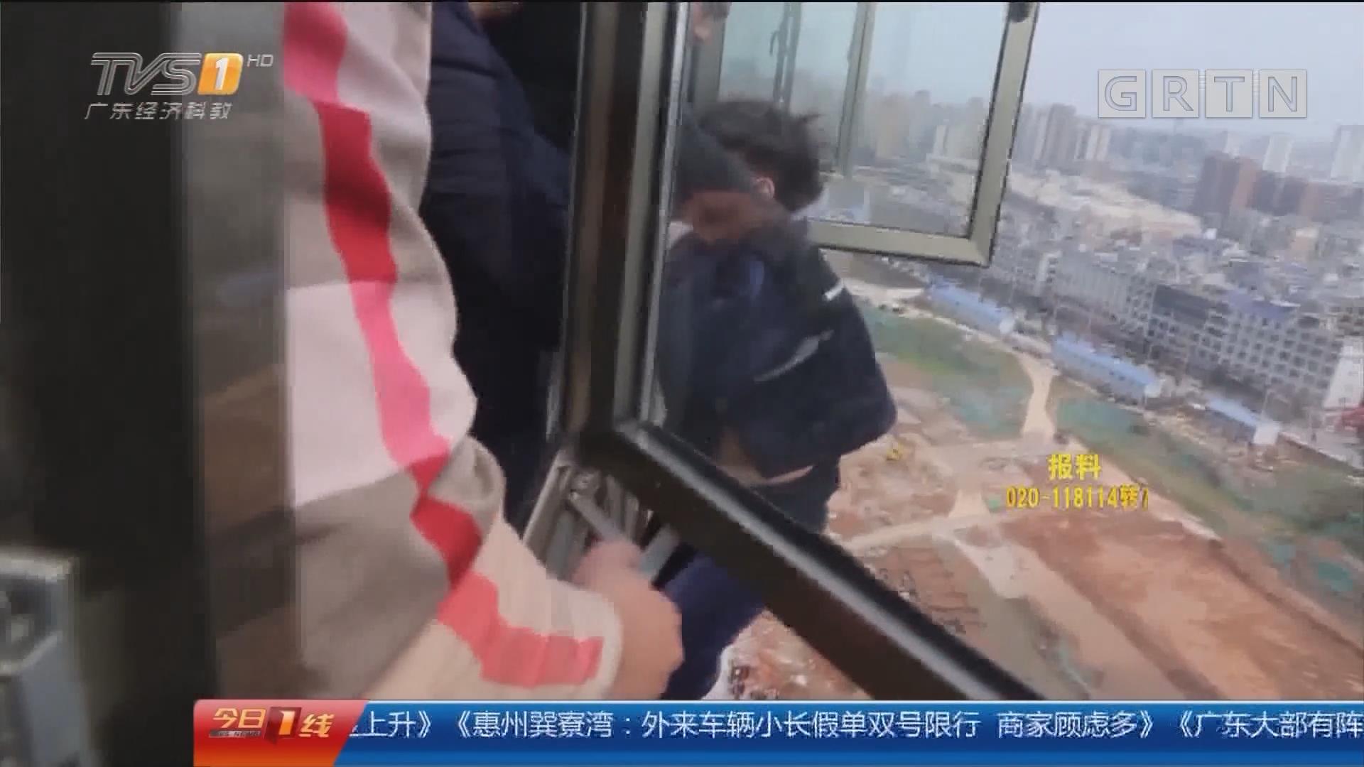 湖南长沙宁乡:疑犯爬23楼窗外拒捕 抓捕变救人