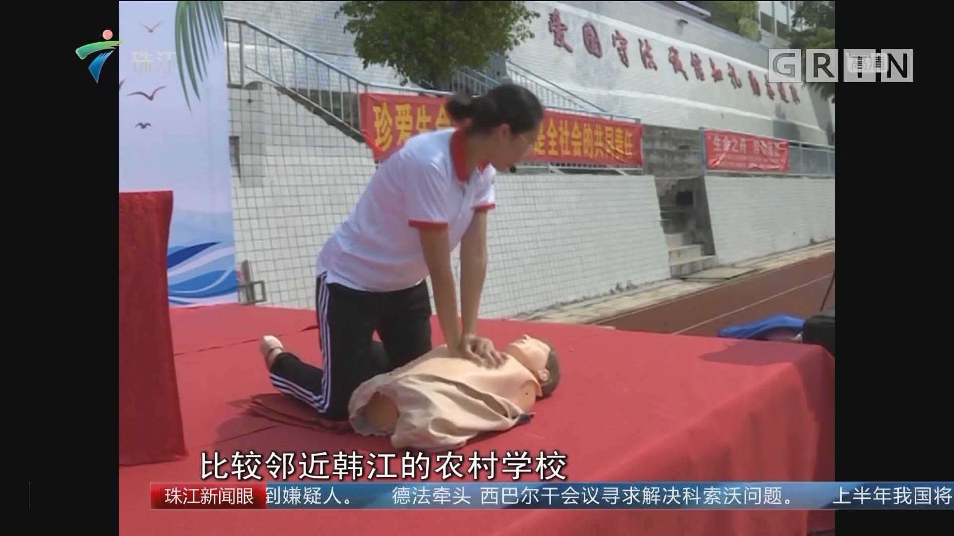 增强学生安全意识 防范溺水事故发生