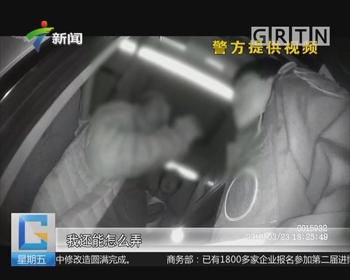 大连:男子醉酒坐过站 下车被拒抢方向盘