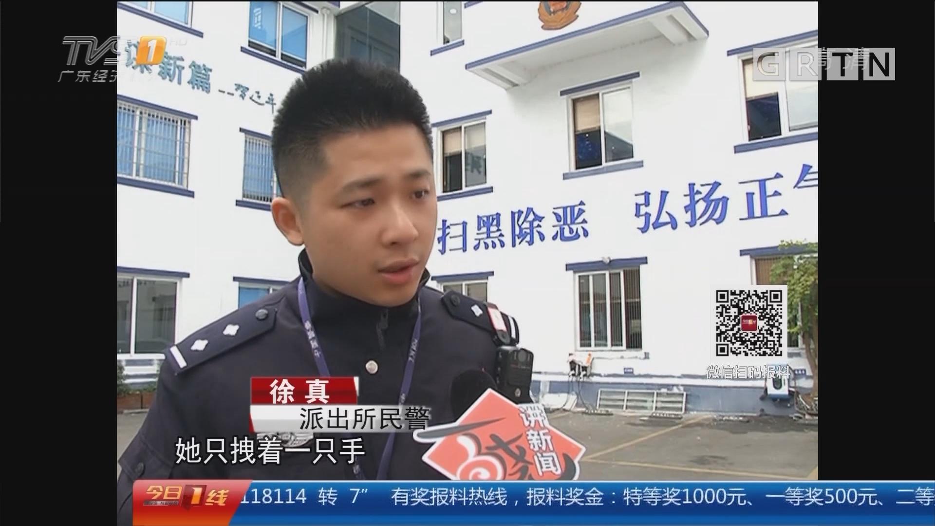 浙江温州:保姆翻窗救娃遇险 街坊民警齐施救