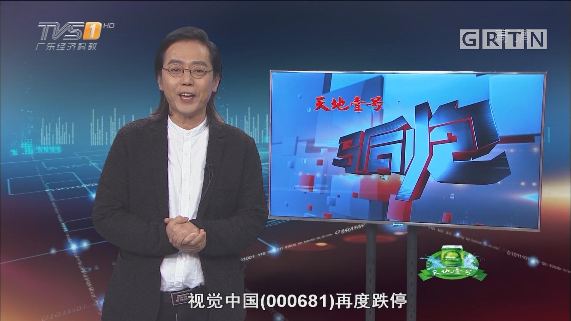 "[HD][2019-04-15]马后炮:消费者维权只能""大闹大解决""?"