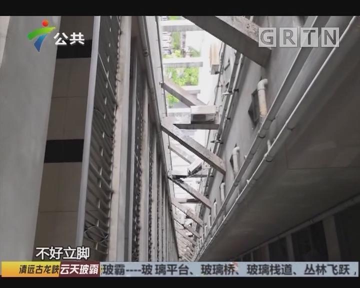 深圳:男子高空坠落 疑安装空调时打滑