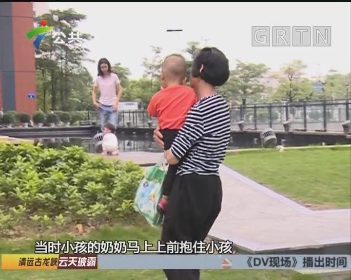 广州:女子疑似抢小孩 众街坊团团围住