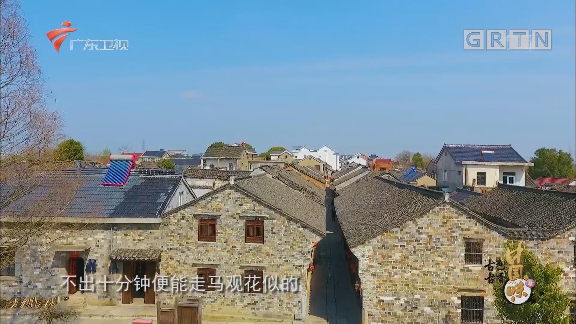 [HD][2019-04-27]古色古香中国味:小巷深处有人家