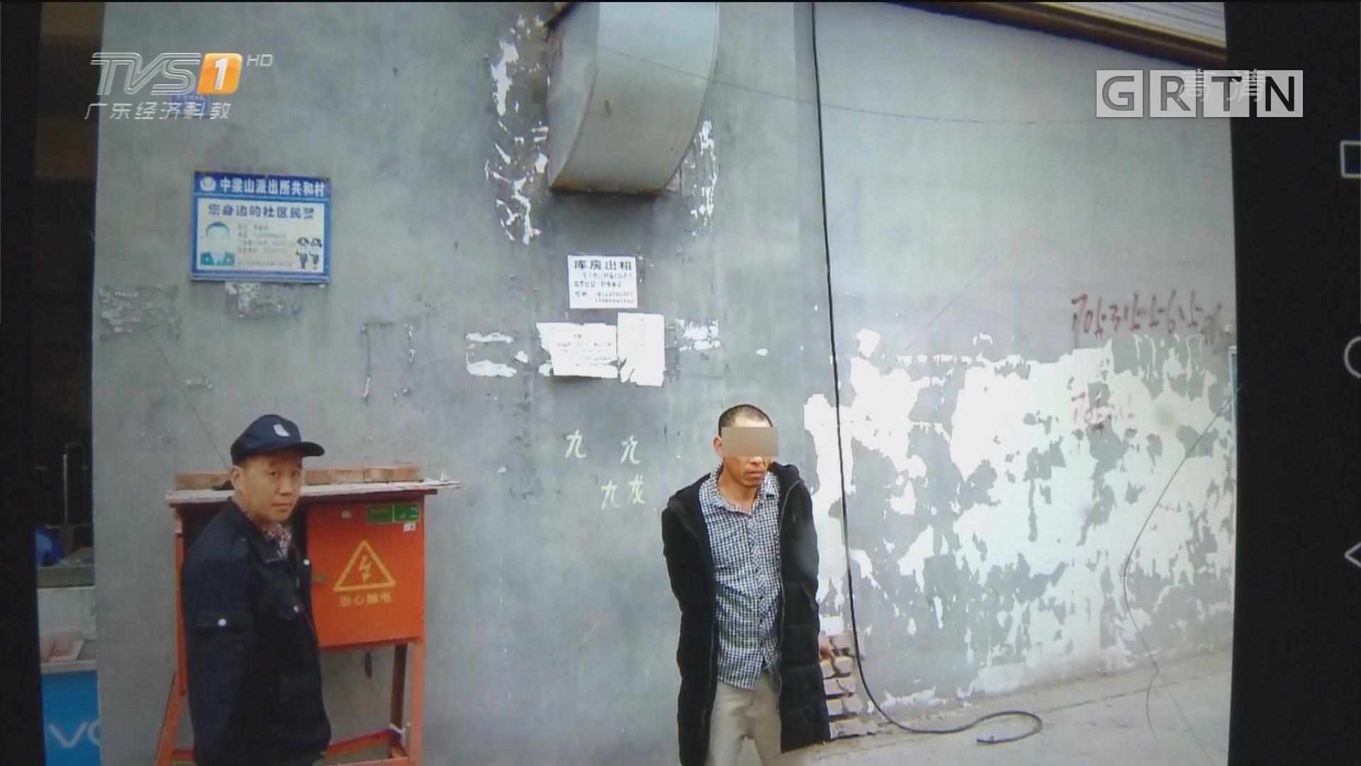 重庆:笨贼化身蒙面大盗 一番操作令人捧腹