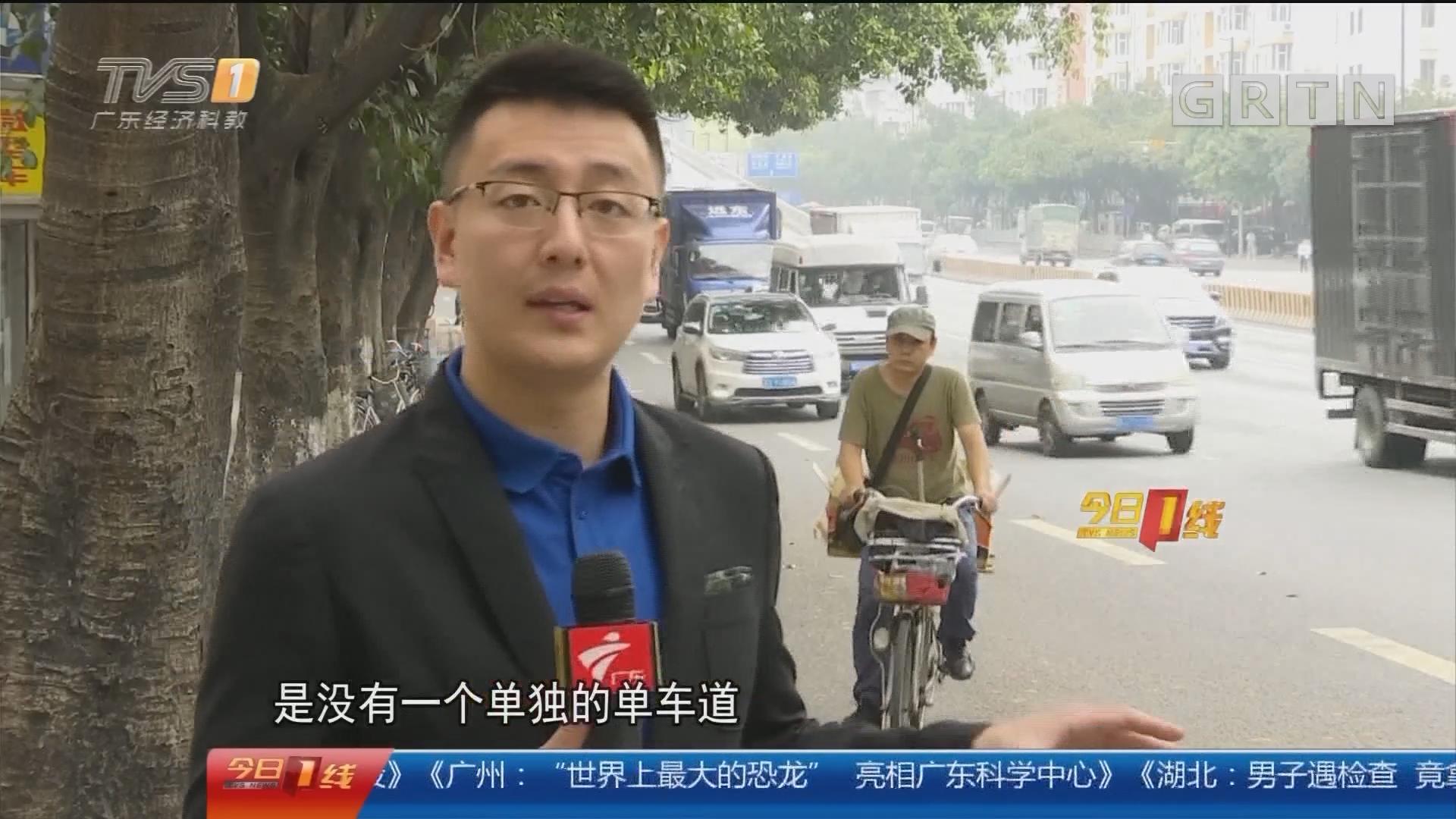 关注交通安全:广州交警曝光8条事故易发路段