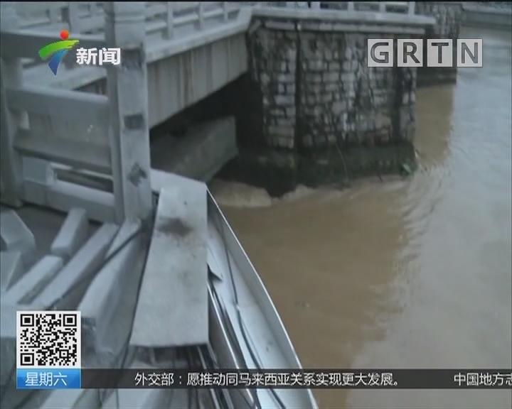 潮州:广济桥遭运货船撞击受损 灯光秀今晚起暂停